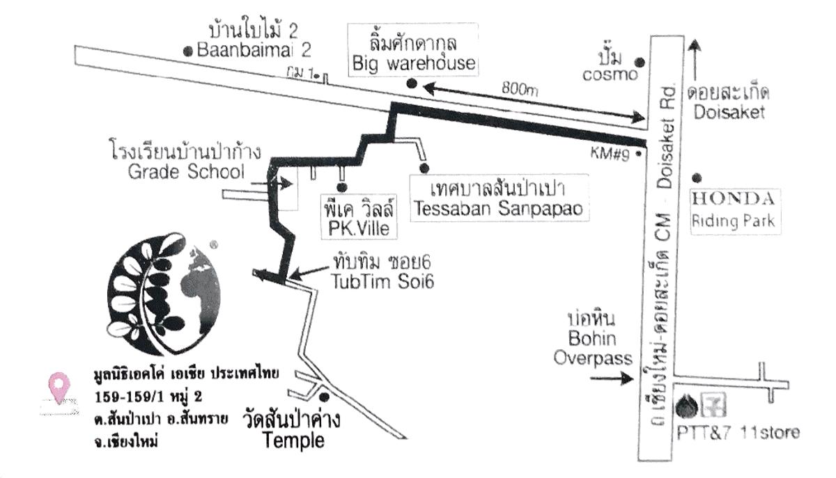 ECHO Asia Farm Map Feb19